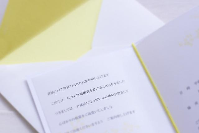 愛媛ではがき印刷を依頼して年賀状や結婚式の案内状などをもっと気軽に作るなら