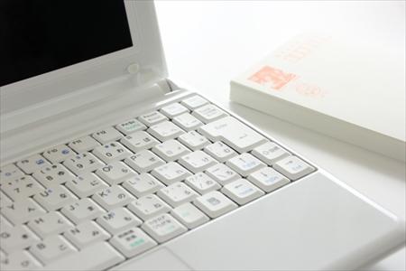 愛媛ではがき印刷(結婚式の案内状など)を仕上げるならインターネットの活用がおすすめ