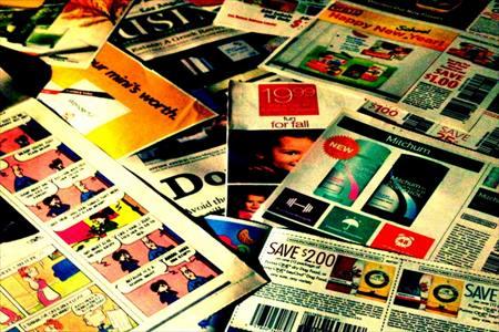 愛媛で資料印刷を行うなら低コストでテストの用紙や新聞が作れる【スイッチプラン】へ