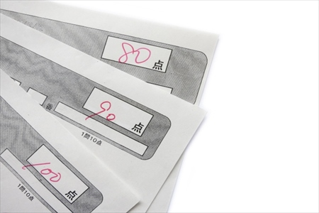 資料印刷を愛媛の【スイッチプラン】にまかせてテストの用紙や新聞など効率良く印刷